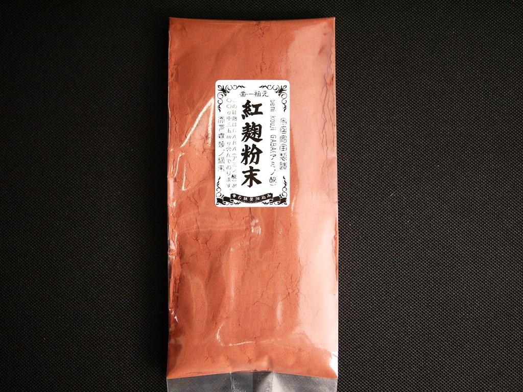 紅麹粉末 GABA(100g)
