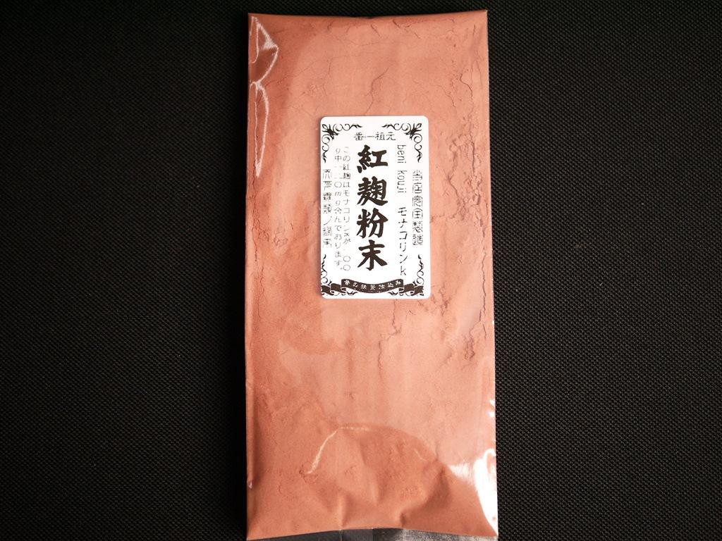 紅麹粉末 モナコリンK(100g)