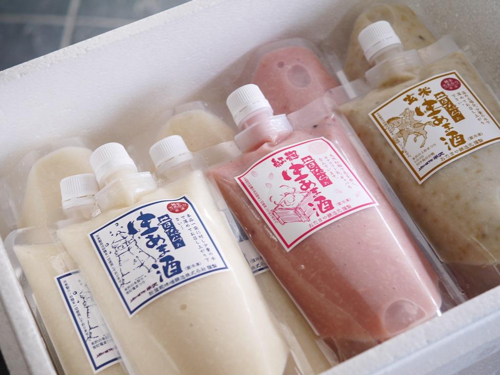 生甘酒 バラエティー 11個 (白×4、玄米×4、紅麹×3)