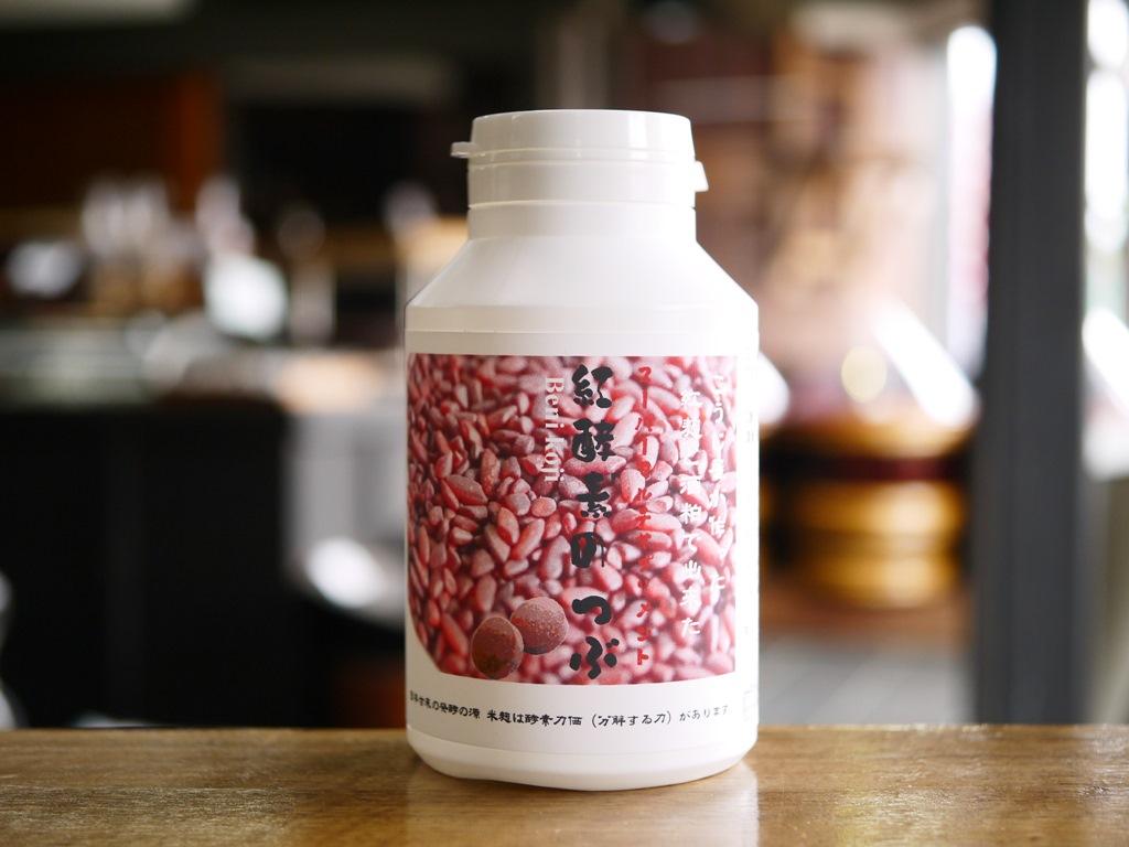 紅酵素のつぶ(180g携帯ボトル入)