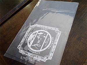 ロゴ入り(小) - KW1