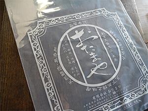 ロゴ入り(中) - KW2