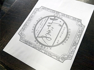 ロゴ入り - RL1-02