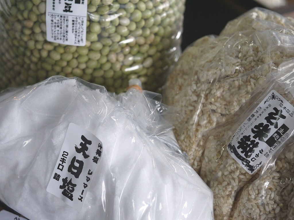 手作り味噌セット 秘伝豆 玄米麹(こだわり食塩 15kg量 樽なし)