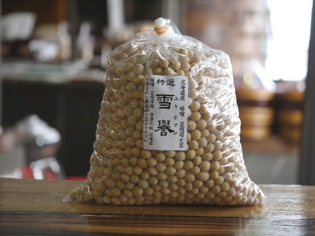 北海道大豆 雪譽 特選(1kg)