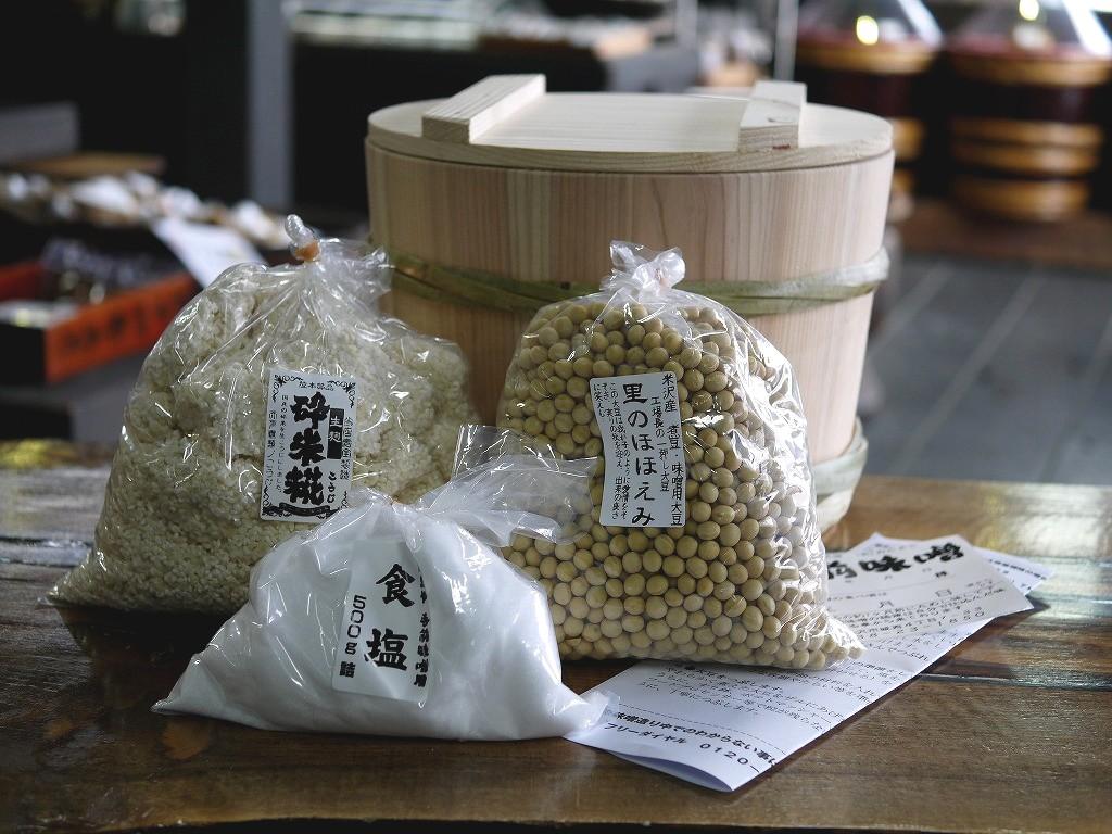 手作り味噌セット 昭和本樽仕込み No.7