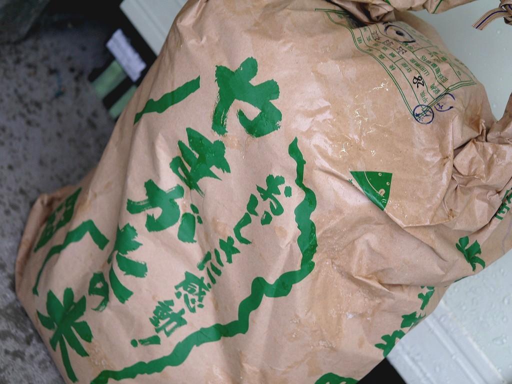【業務用卸価格】吟醸酒粕(20kg)【送料無料】【同梱不可】