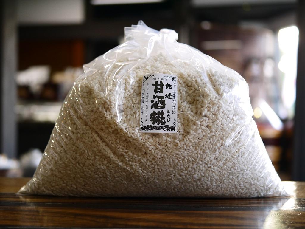 乾燥甘酒麹 乾燥麹(2.4kg)
