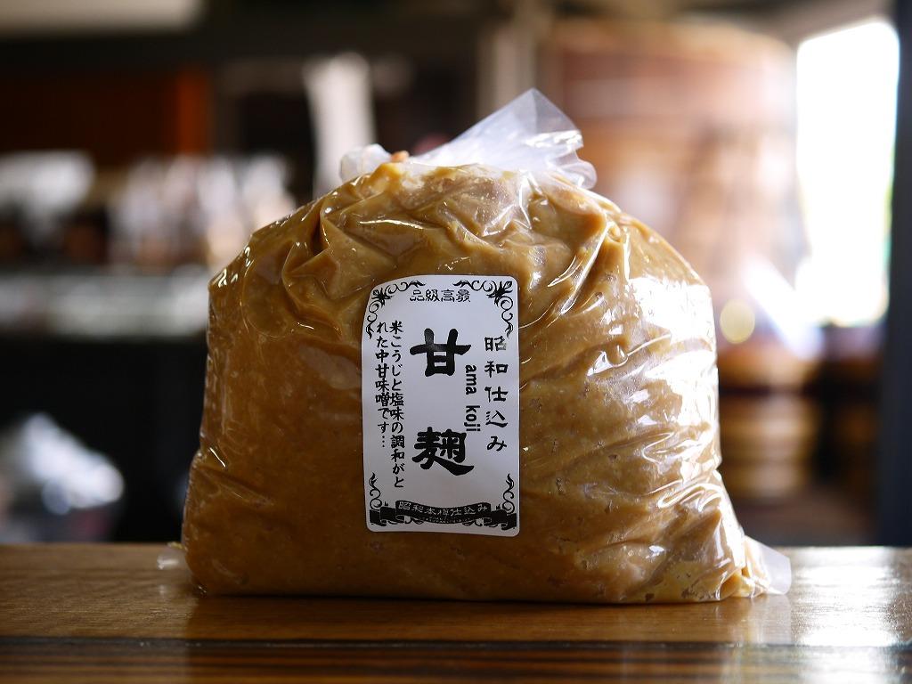 甘麹味噌(1kg)