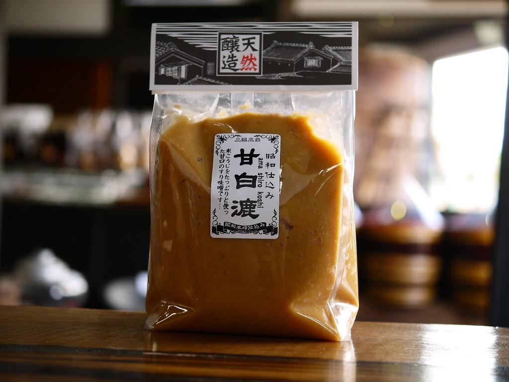 甘白味噌 漉(900gガセット袋)