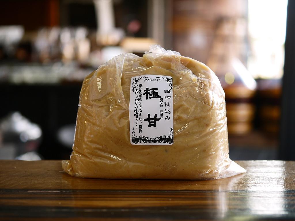 極甘味噌(1kg)