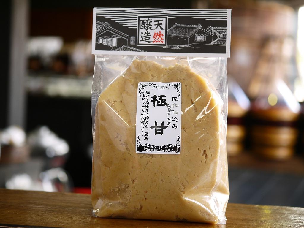 極甘味噌(900gガセット袋)
