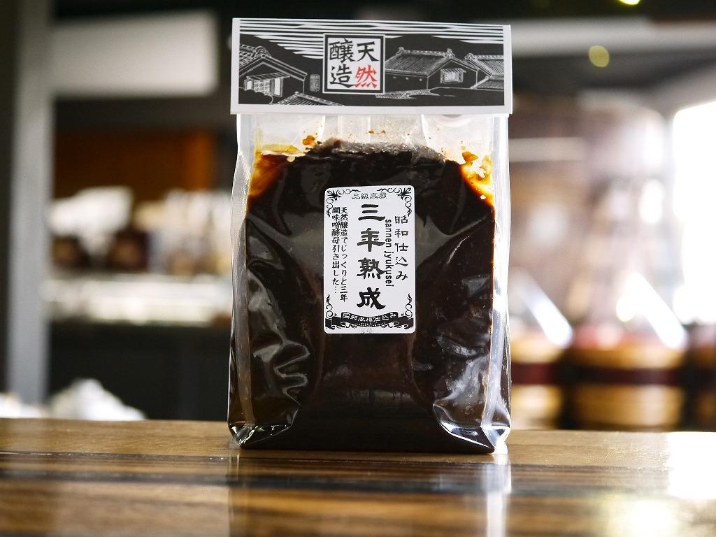 三年熟成味噌(900gガセット袋)