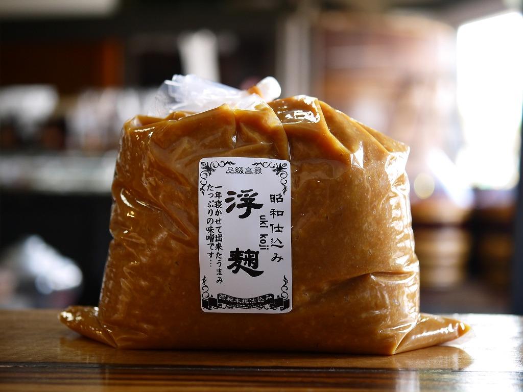 浮麹味噌(1kg)