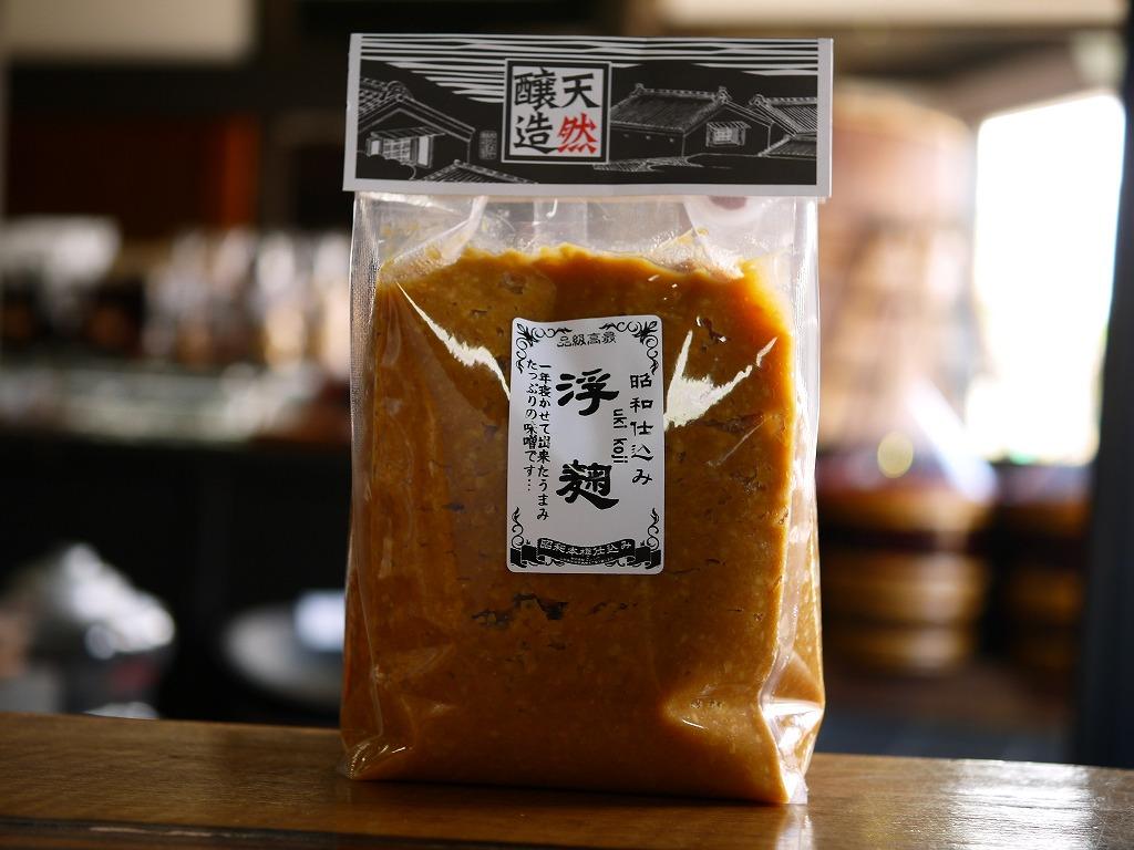 浮麹味噌(900gガセット袋)