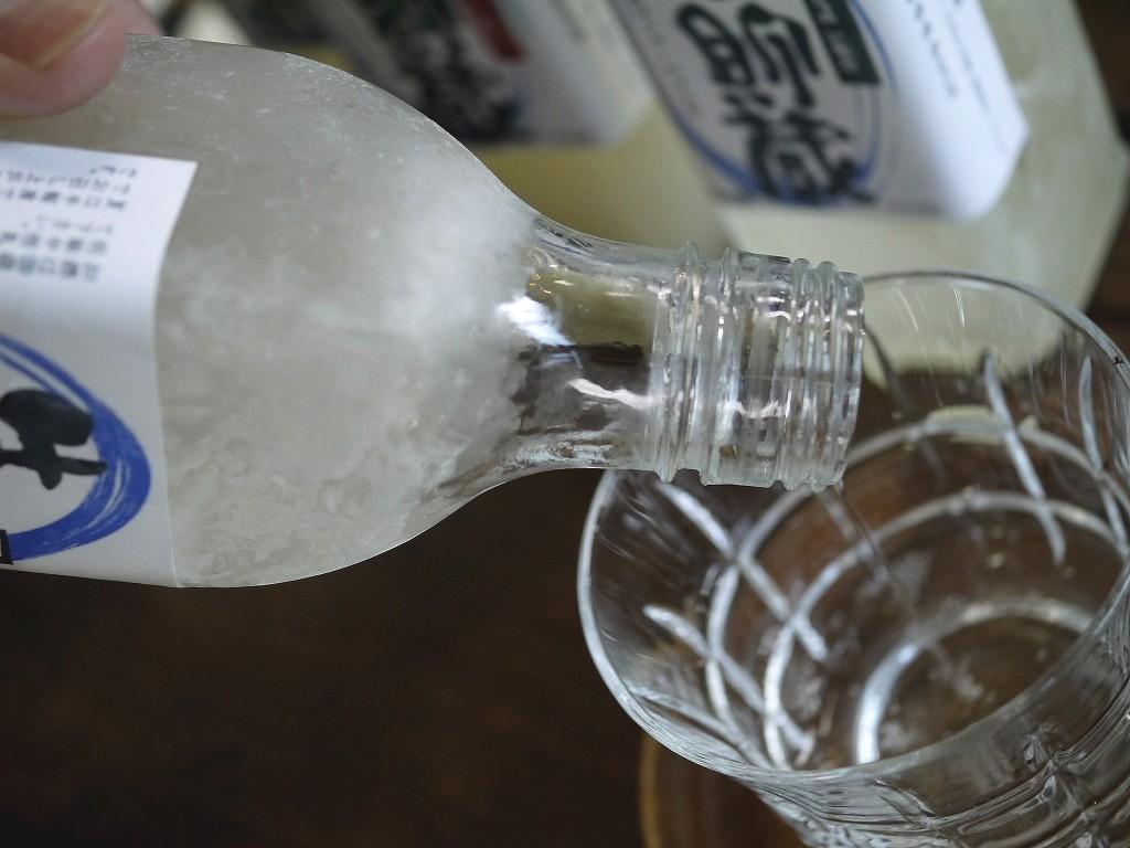 おたまや みぞれ 生貯蔵酒(300ml)
