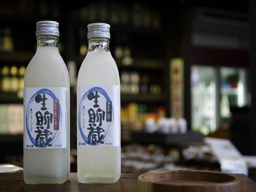 おたまや みぞれ 濁り生貯蔵酒(300ml)