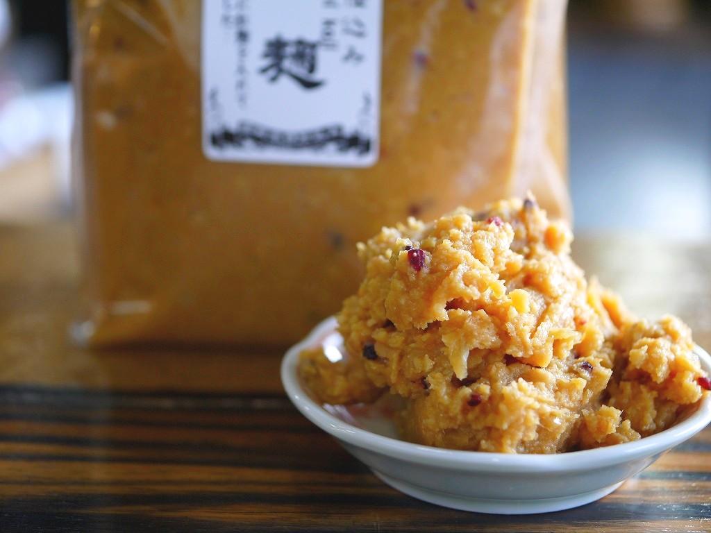紅麹味噌(900gガセット袋)