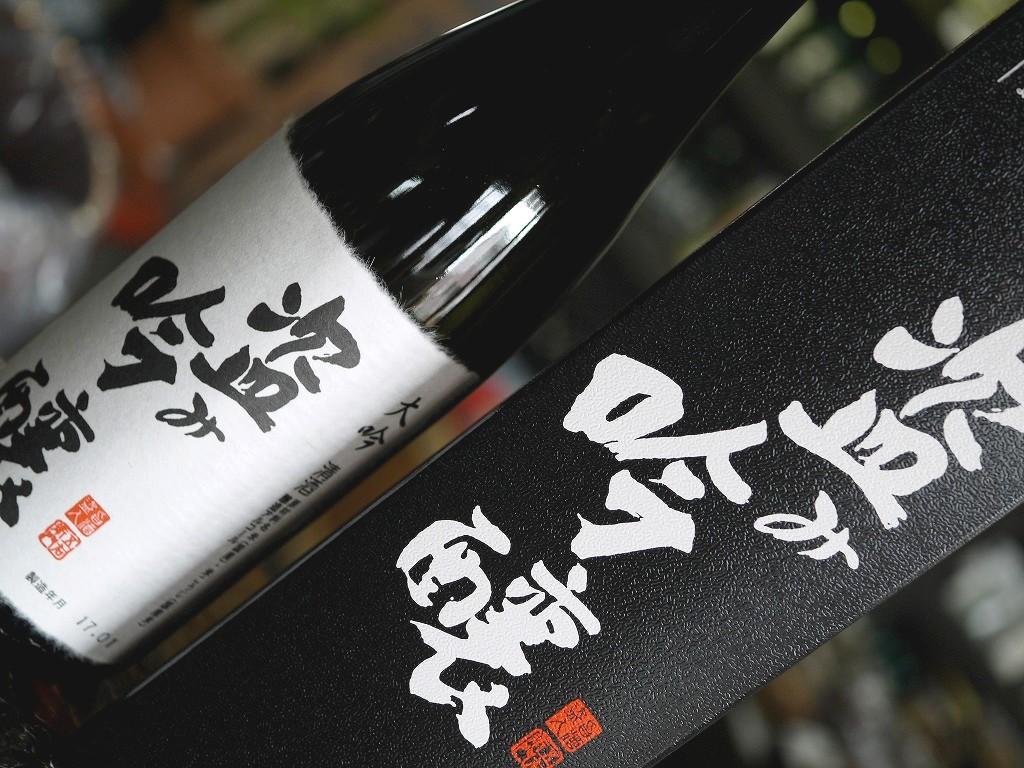 米鶴 盗み吟醸 大吟醸酒(720ml)