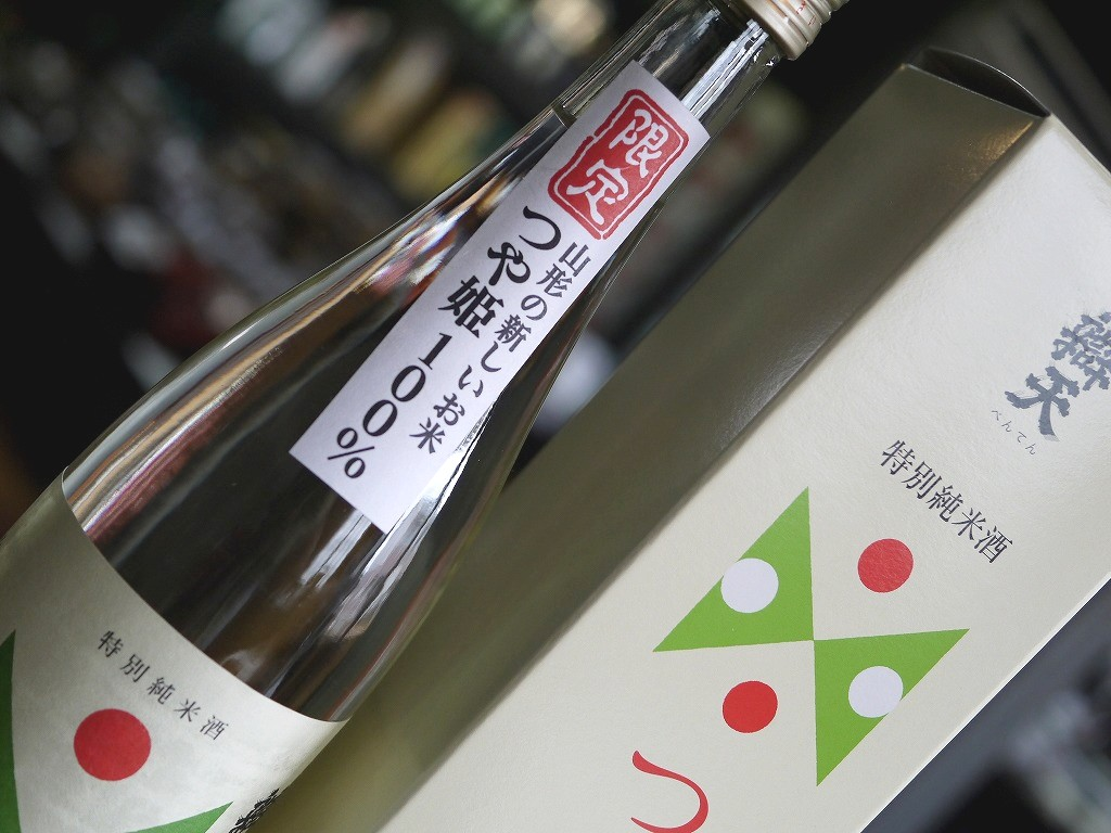 辯天 つや姫 特別純米酒(720ml)