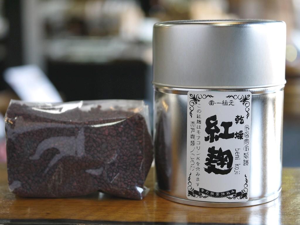 紅麹 粒 モナコリンK(100gブリキ缶 スプーン2種付)