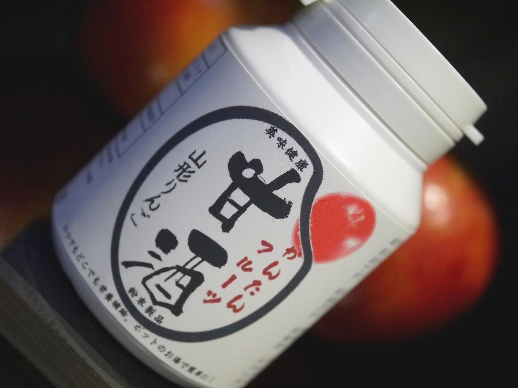 かんたんフルーツ甘酒 山形りんご(100gボトル)