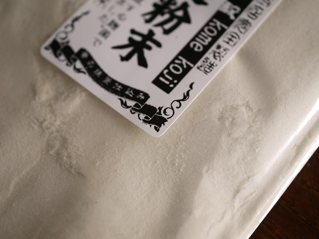 米麹粉末 クエン酸(100g)