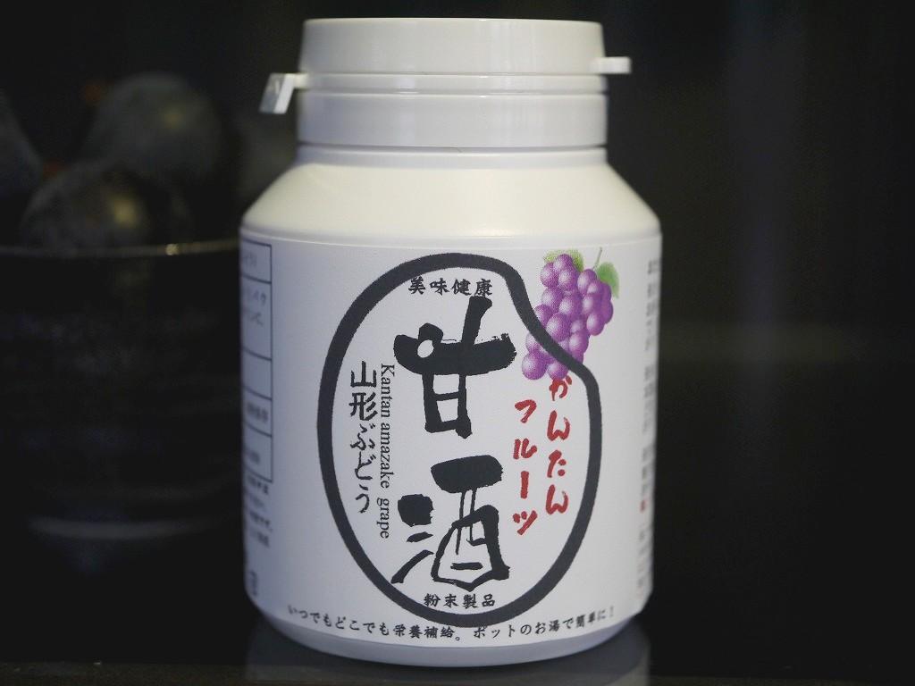 かんたんフルーツ甘酒 山形ぶどう(100gボトル)