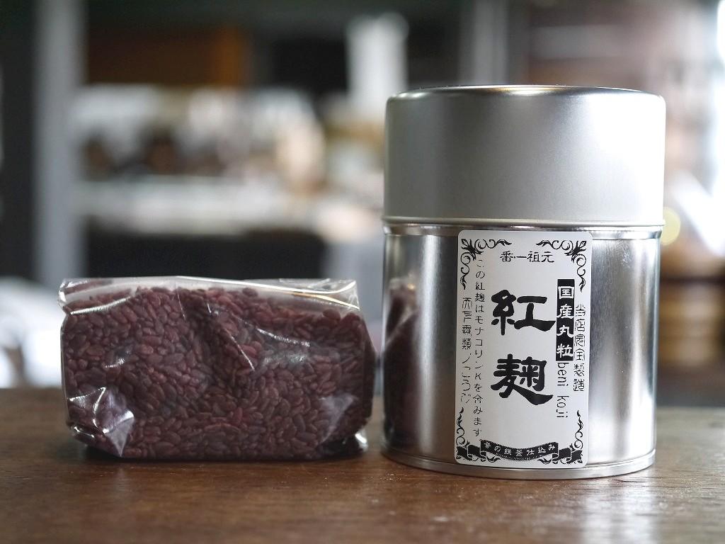 国産 紅麹丸粒 01(ゼロイチ)モナコリンK(100gブリキ缶 スプーン2種付)