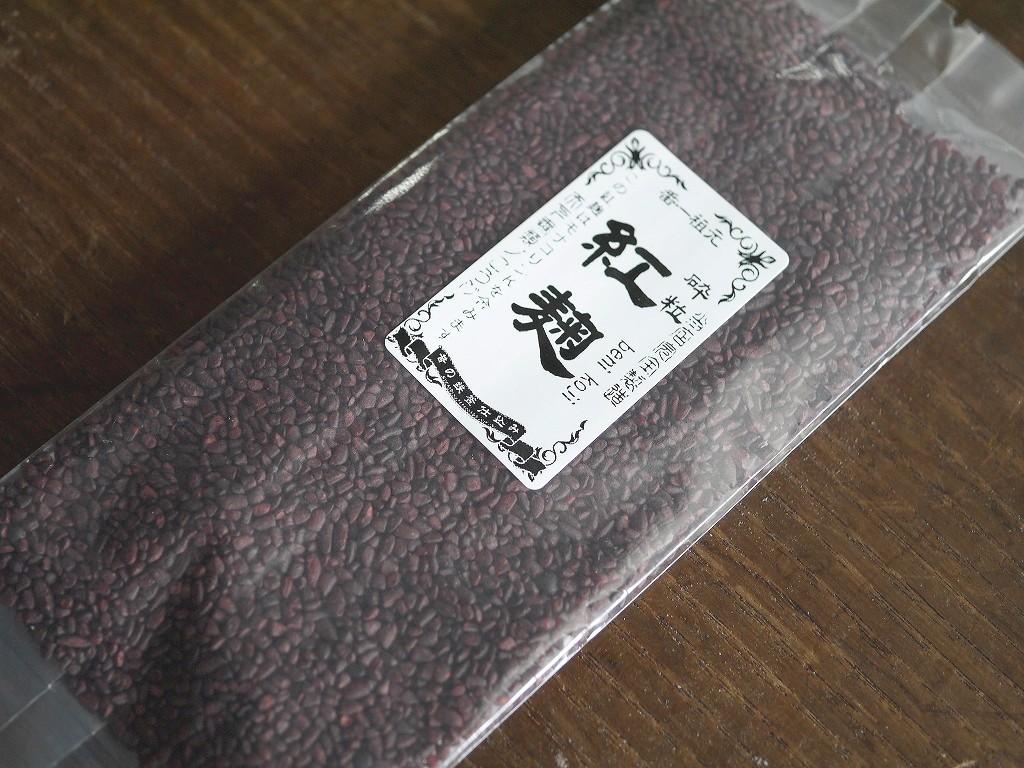 紅麹 砕粒 モナコリンK(100g)