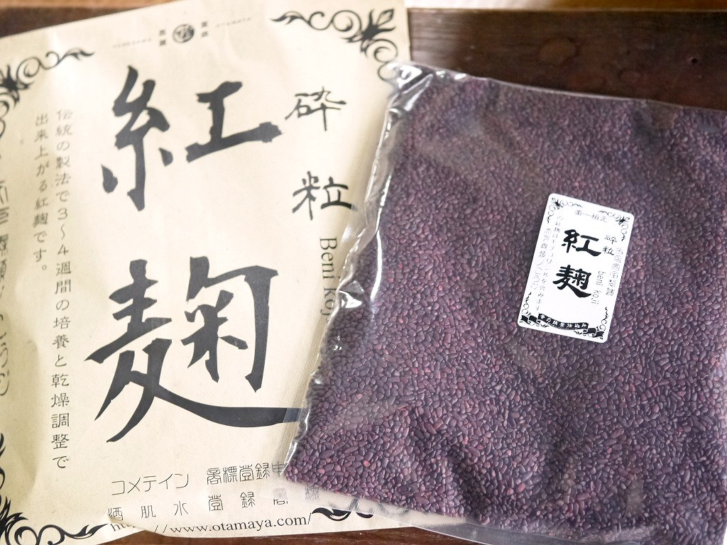 紅麹 砕粒 モナコリンK(500g)