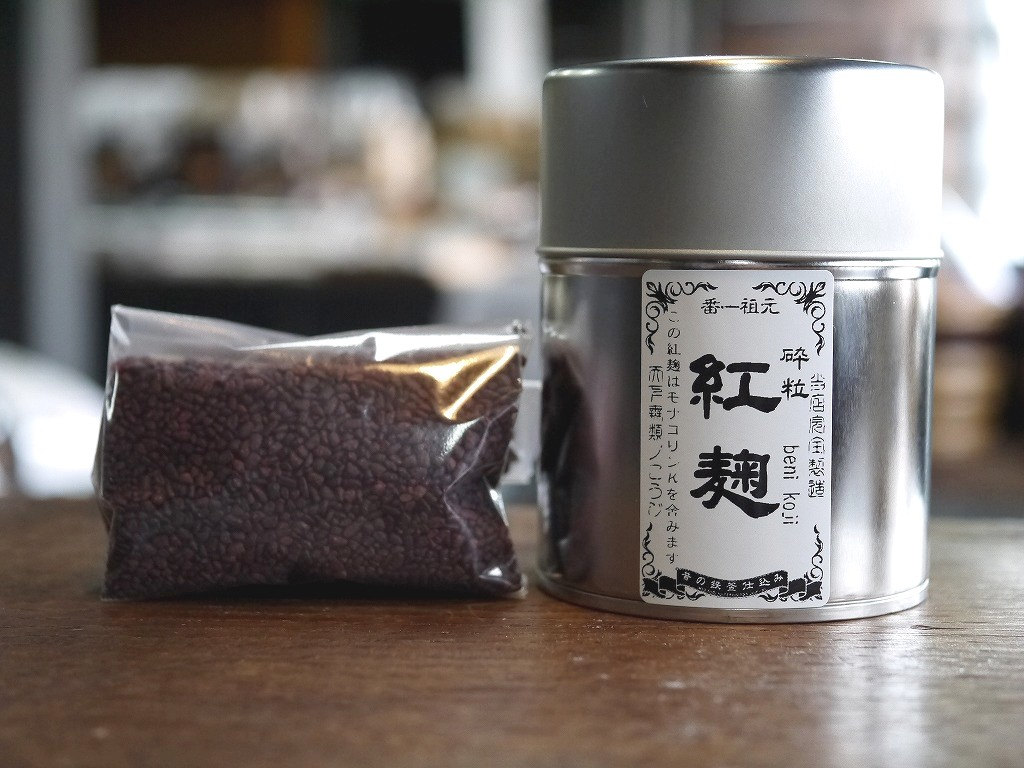紅麹 砕粒 05(ゼロゴ)モナコリンK(100gブリキ缶 スプーン2種付)