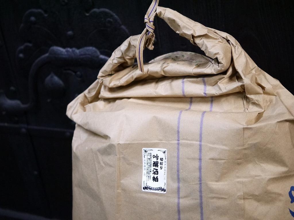 【業務用卸価格】吟醸酒粕(20kg)