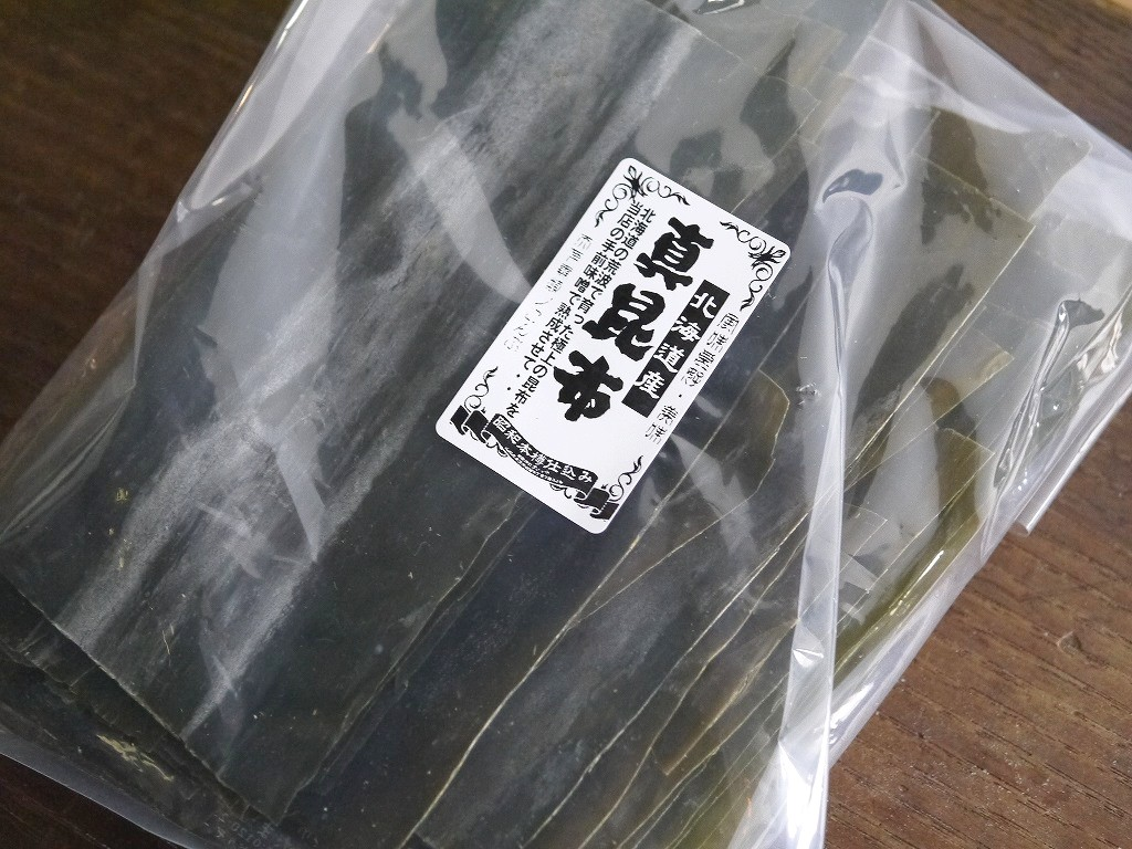 北海道産 真昆布 味噌仕込み用(100g)