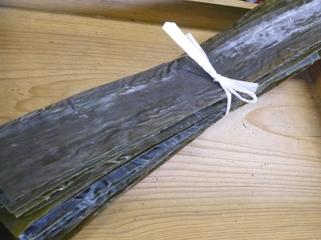 北海道産 真昆布 味噌仕込み用(500g)