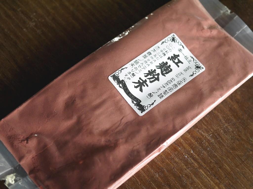 紅麹粉末 09(ゼロキュウ)GABA(100g)