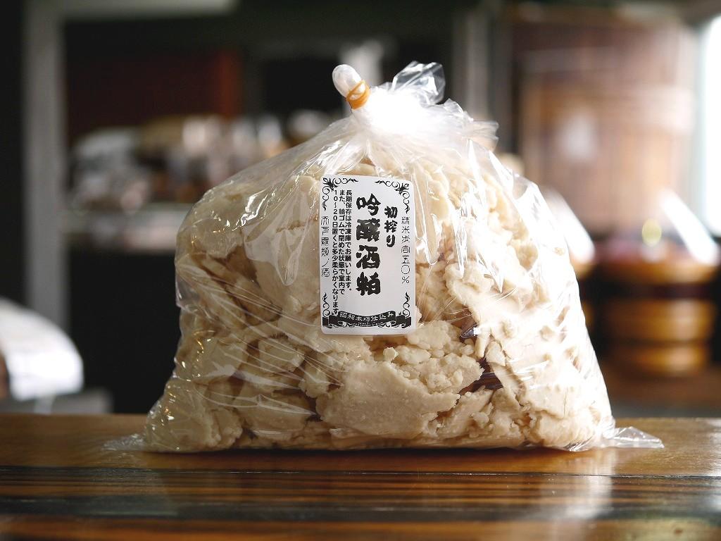 吟醸酒粕(1kg)