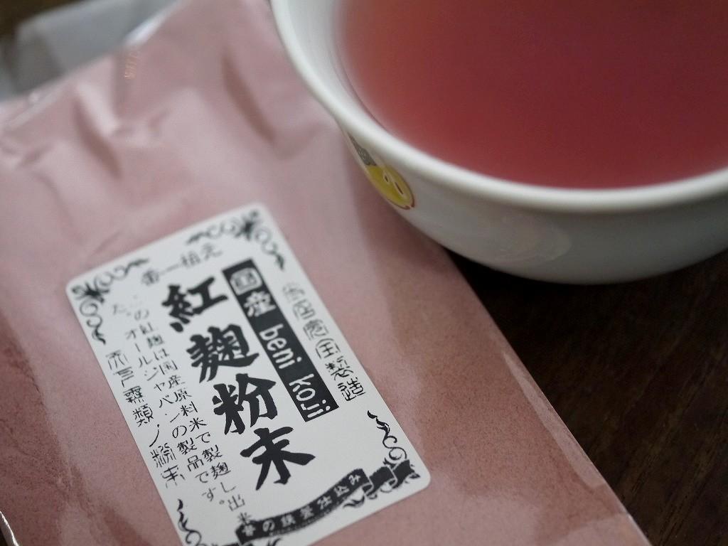 国産 紅麹粉末 04(ゼロヨン)モナコリンK(1kg)