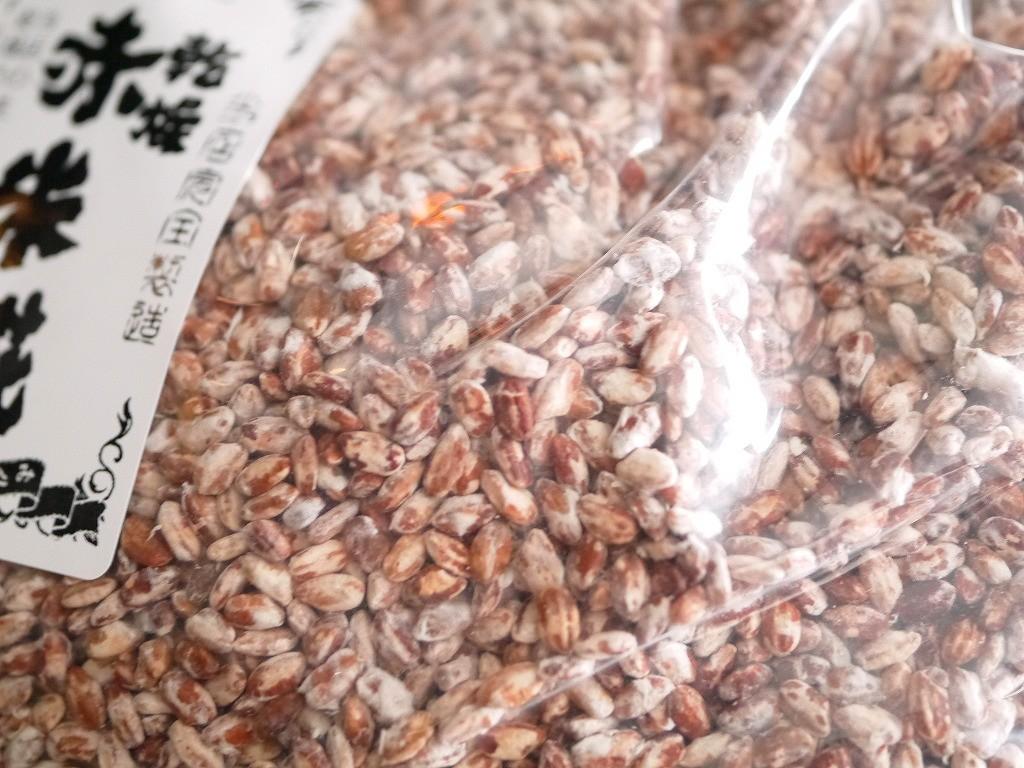 乾燥赤米麹 乾燥麹(2.4kg)