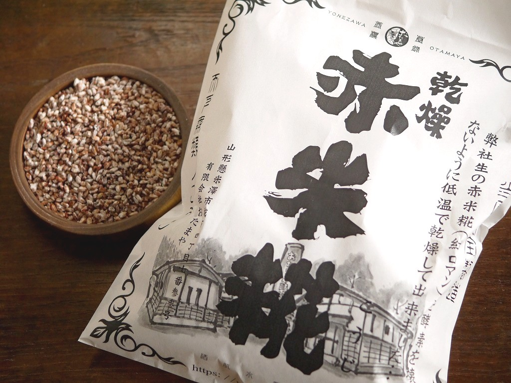 乾燥赤米麹 乾燥麹(600g)