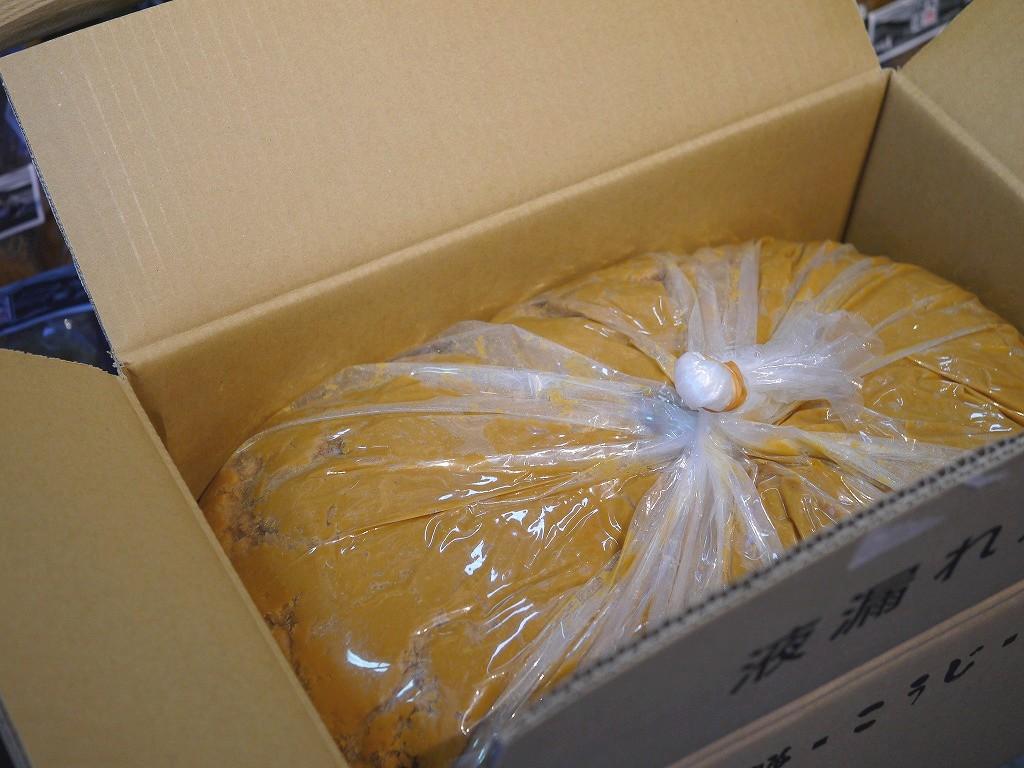 甘白味噌 漉 業務用(20kg)