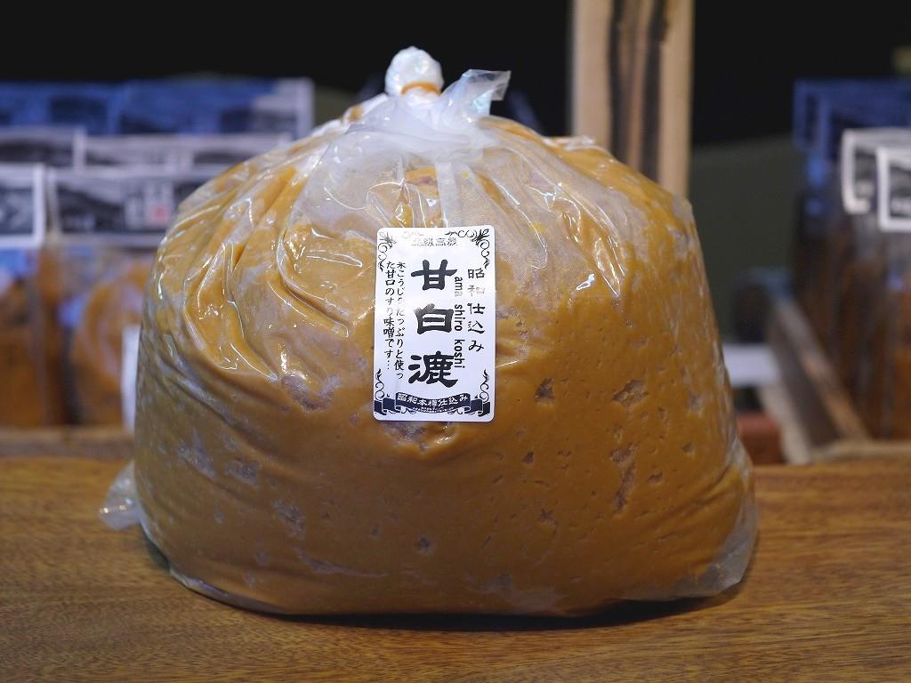 甘白味噌 漉(4kg)