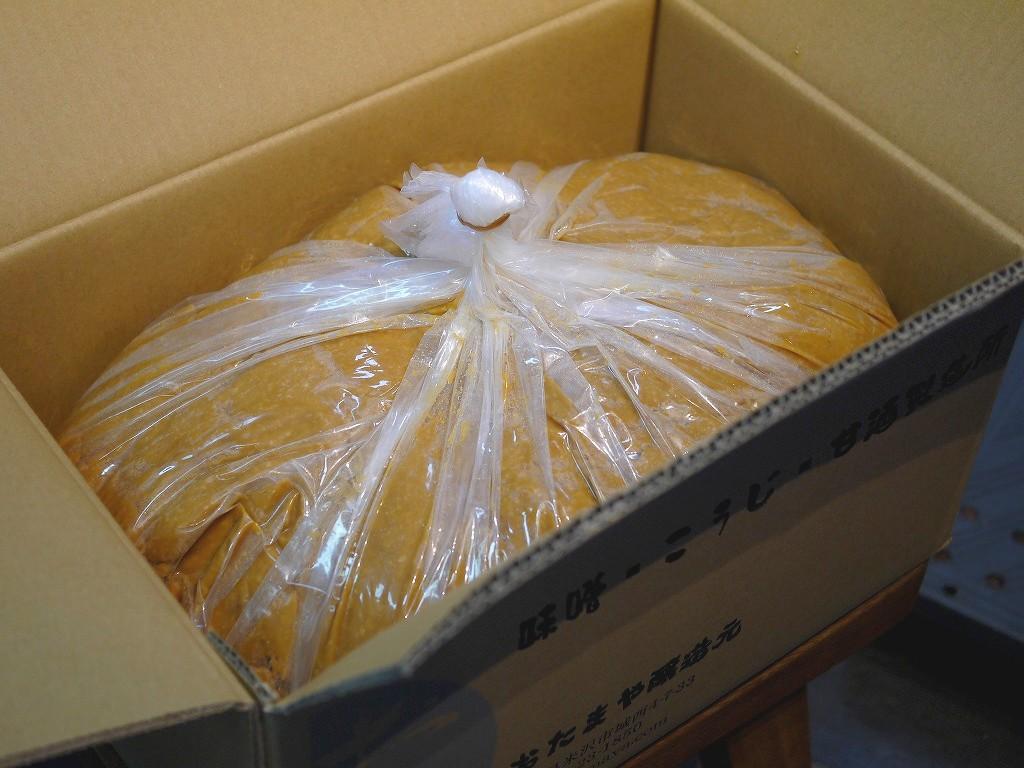 甘白味噌 粒 業務用(20kg)