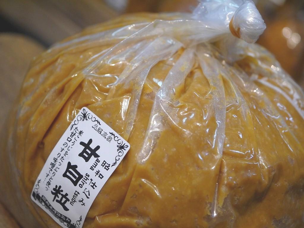 甘白味噌 粒(4kg)