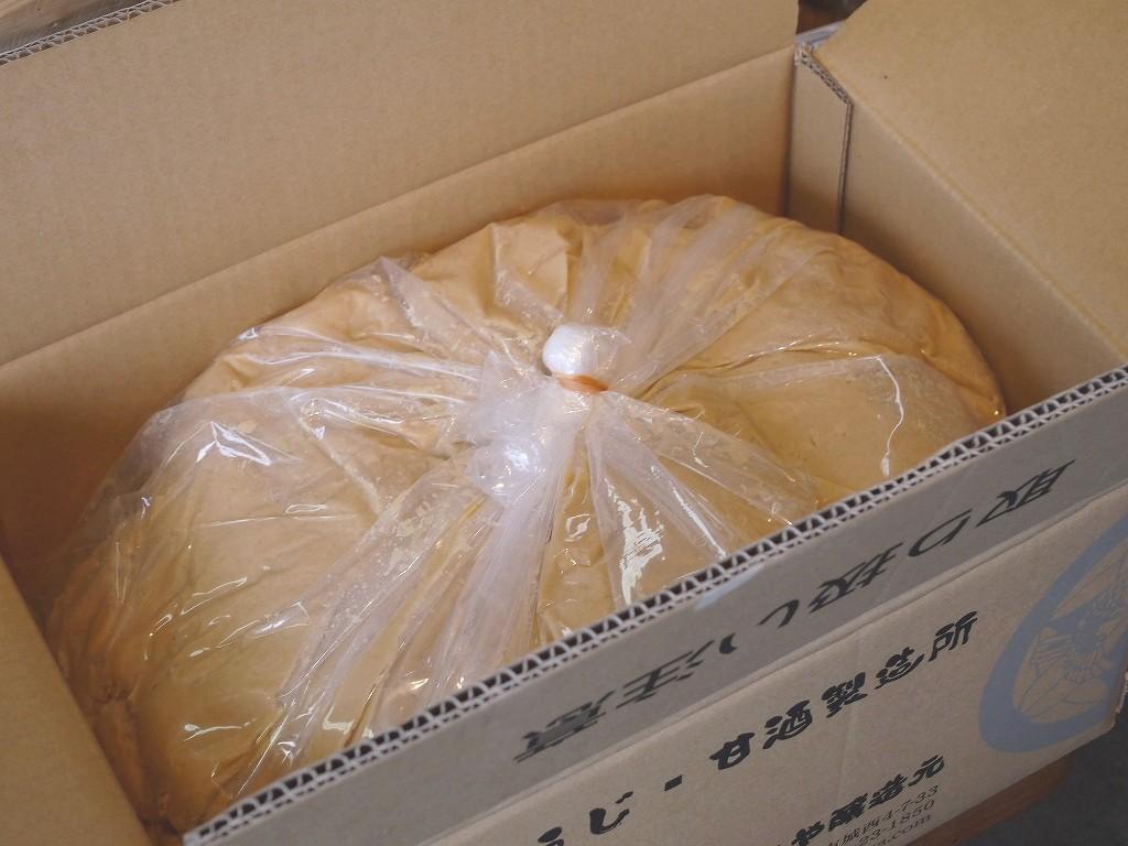 極甘味噌 業務用(20kg)