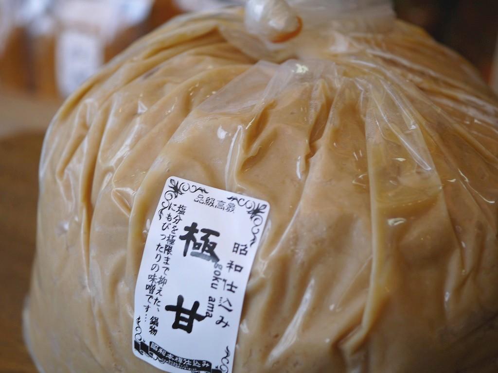 極甘味噌(4kg)