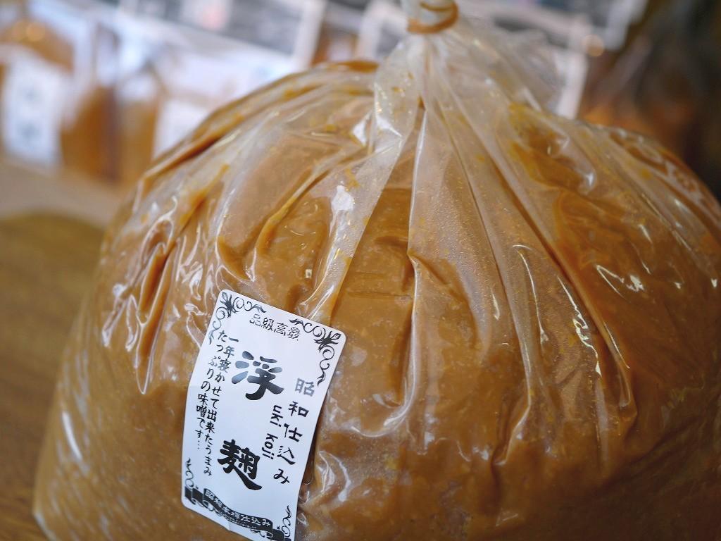 浮麹味噌(4kg)
