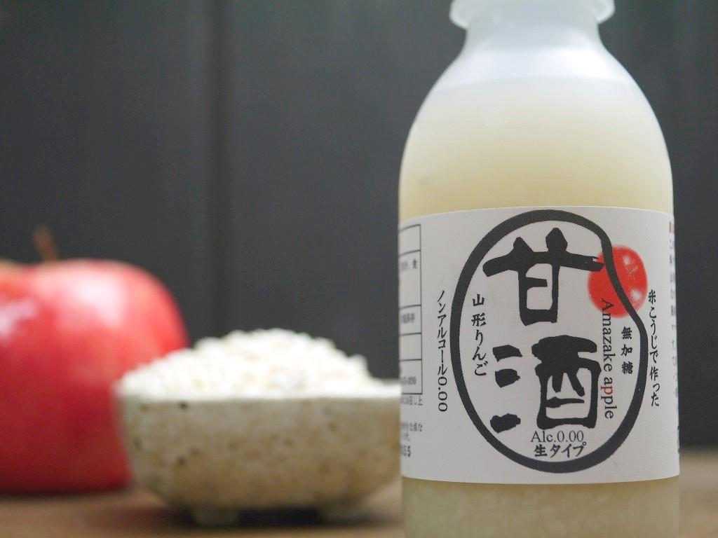 飲みきりボトル フルーツ甘酒 りんご(195g)