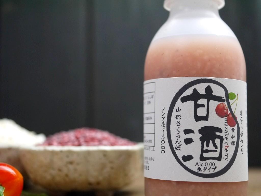 飲みきりボトル フルーツ甘酒 さくらんぼ(195g)