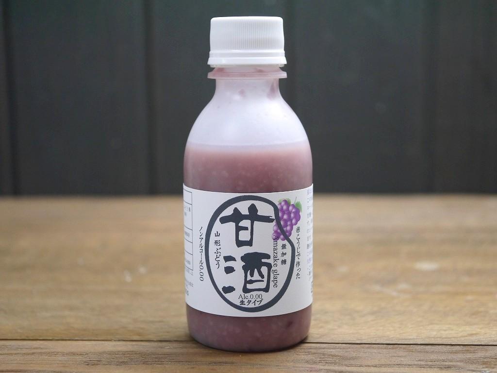 飲みきりボトル フルーツ甘酒 ぶどう(195g)
